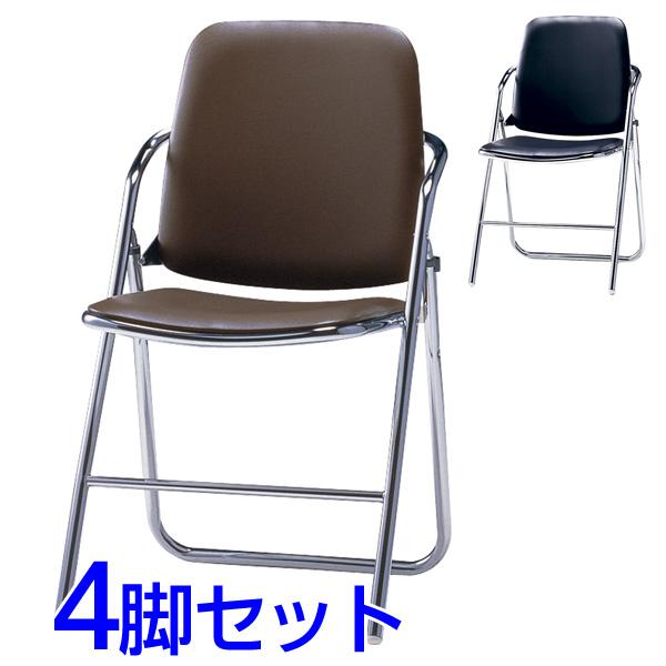 サンケイ 折りたたみ椅子 パイプイス H字スチール脚 クロームメッキ ハイバック ビニールレザー張り 同色4脚セット SCF12-CX【代引不可】