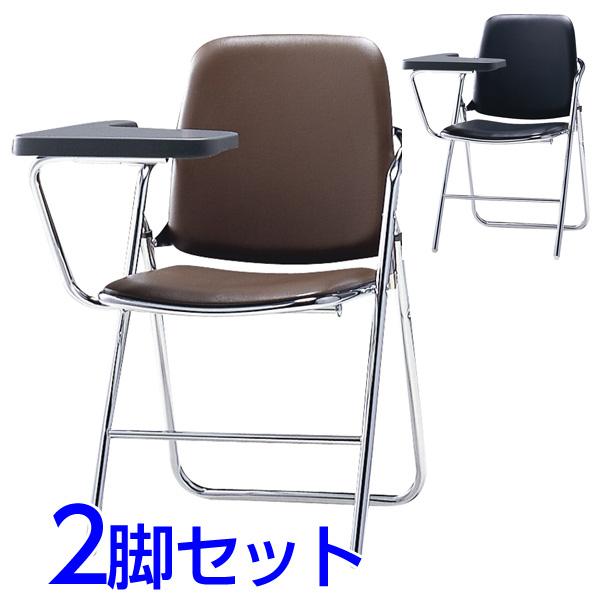 サンケイ 折りたたみ椅子 パイプイス スチール脚 クロームメッキ ハイバック メモ板付 ビニールレザー張り 同色2脚セット SCF12-CXM【代引不可】