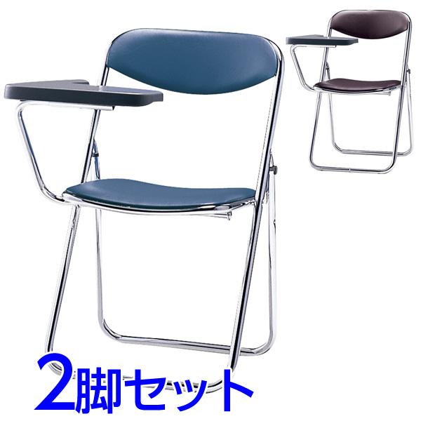 サンケイ 折りたたみ椅子 パイプイス スチール脚 クロームメッキ メモ板付 ビニールレザー張り 同色2脚セット SCF02-CXM【代引不可】