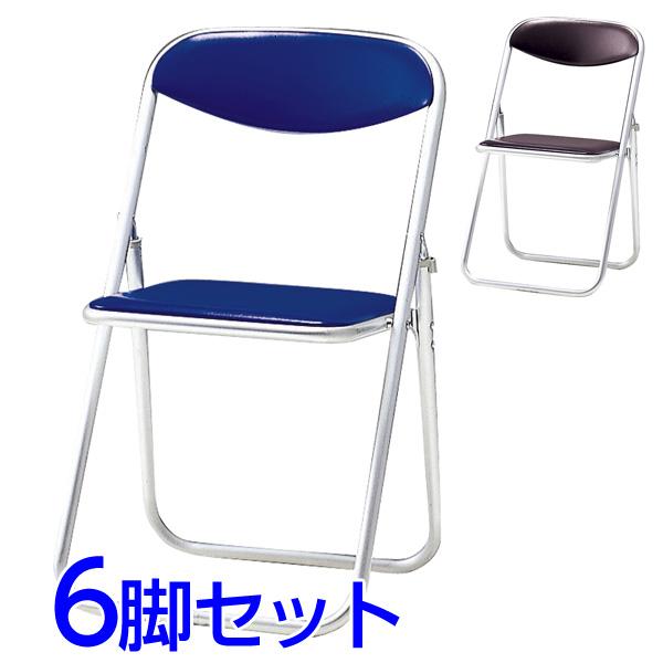 サンケイ 折りたたみ椅子 パイプイス アルミ脚 アルマイト仕上げ ビニールシート張り 同色6脚セット SCF60-CX【代引不可】