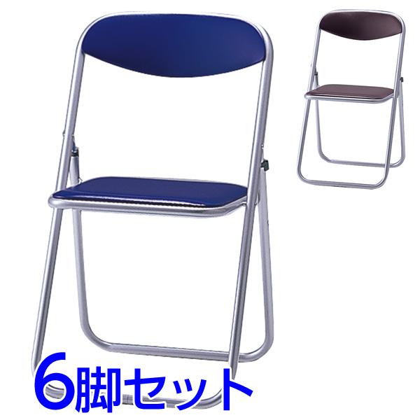 サンケイ 折りたたみ椅子 パイプイス アルミ脚 粉体塗装 ビニールシート張り 同色6脚セット SCF60-MX【代引不可】