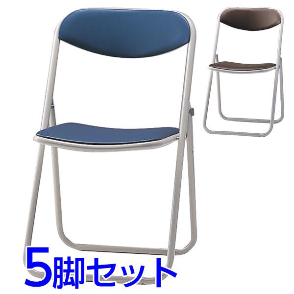 サンケイ 折りたたみ椅子 パイプイス スチール脚 粉体塗装 座幅405 ビニールレザー張り 同色5脚セット SCF02-MX【代引不可】