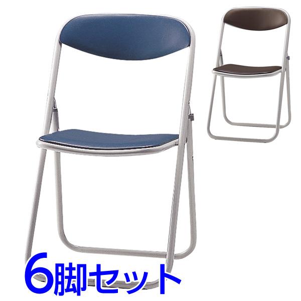 サンケイ 折りたたみ椅子 パイプイス スチール脚 粉体塗装 座幅405 ビニールレザー張り 同色6脚セット SCF03-MX【代引不可】