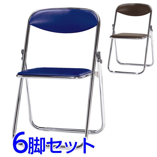 サンケイ 折りたたみ椅子 パイプイス スチール脚 クロームメッキ フラット収納 ビニールシート張り 同色6脚セット CF107-CX【代引不可】