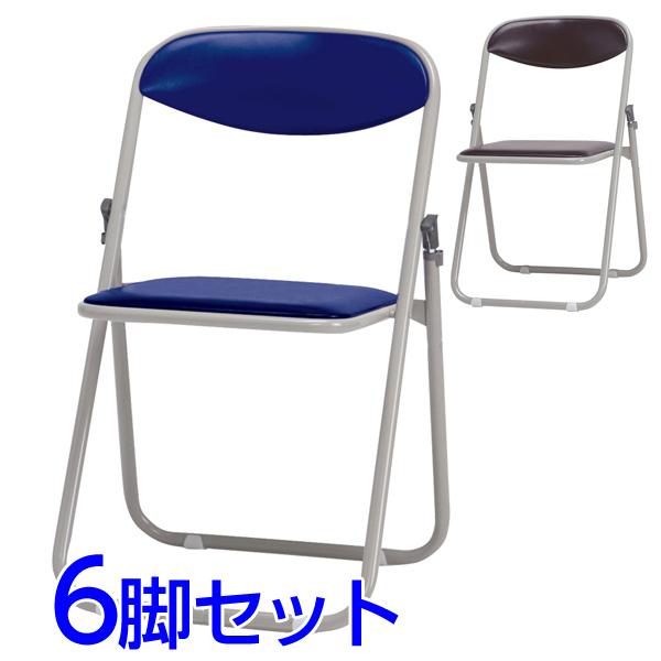 サンケイ 折りたたみ椅子 パイプイス スチール脚 粉体塗装 フラット収納 ビニールシート張り 同色6脚セット CF107-MX【代引不可】