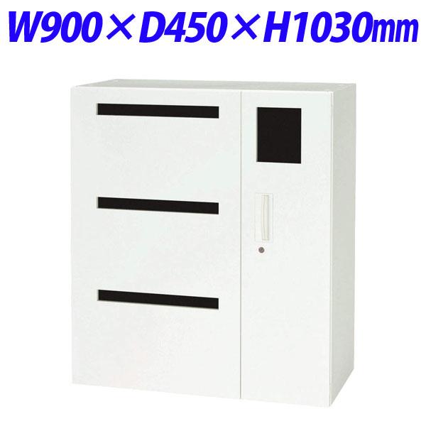 ライオン事務器 デリカウォール Vシリーズ リサイクルボックス型 下置専用 W900×D450×H1030mm ホワイト V945-11RB 306-16【代引不可】