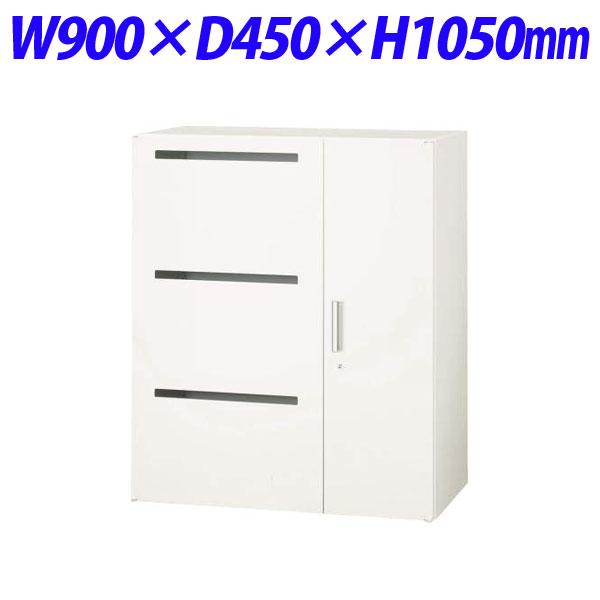ライオン事務器 オフィスユニット XWシリーズ リサイクルボックス型 下置専用 W900×D450×H1050mm ホワイト XW-11RB 301-27【代引不可】