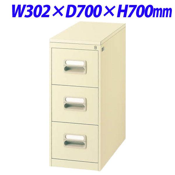 ライオン事務器 カードキャビネット W302×D700×H700mm アイボリー A5-1377NT 452-02【代引不可】