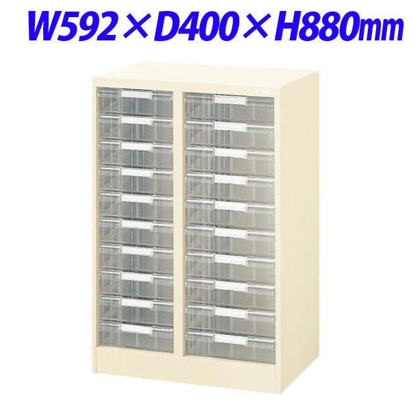 ライオン事務器 パンフレットケース W592×D400×H880mm アイボリー AB-2202ET 474-38【代引不可】