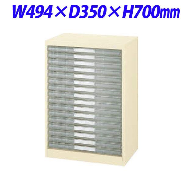 ライオン事務器 パンフレットケース W494×D350×H700mm アイボリー A3-1161ET 474-27【代引不可】