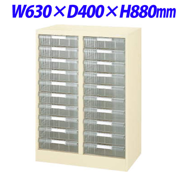 ライオン事務器 パンフレットケース W630×D400×H880mm アイボリー B4-2202ET 474-16【代引不可】