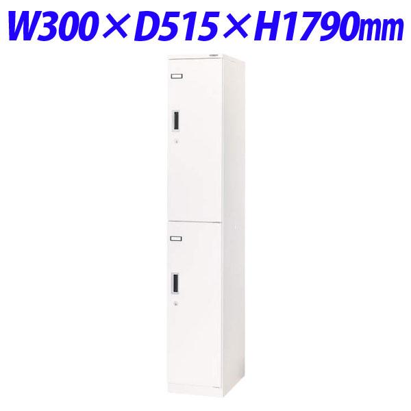 ライオン事務器 スチールロッカー W300×D515×H1790mm ホワイト No.72HS-W 581-05【代引不可】