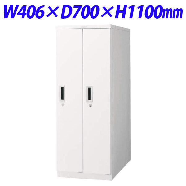 ライオン事務器 デスクサイド用ロッカー W406×D700×H1100mm ホワイト No.42-WDS 582-91【代引不可】