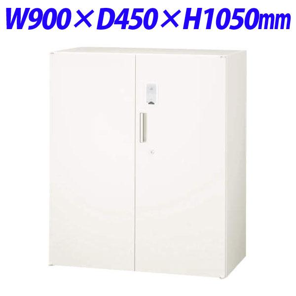 【受注生産品】ライオン事務器 オフィスユニット XWシリーズ 両開セキュリティ収納型 下置専用 W900×D450×H1050mm ホワイト XW-11BLSS 301-56【代引不可】