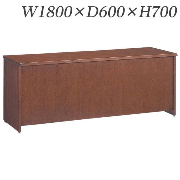 【受注生産品】ライオン事務器 会議用テーブル GPNタイプ W1800×D600×H700mm ブラウン GPN-1860 535-10【代引不可】
