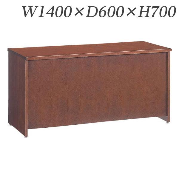 【受注生産品】ライオン事務器 会議用テーブル GPNタイプ W1400×D600×H700mm ブラウン GPN-1460 535-11【代引不可】