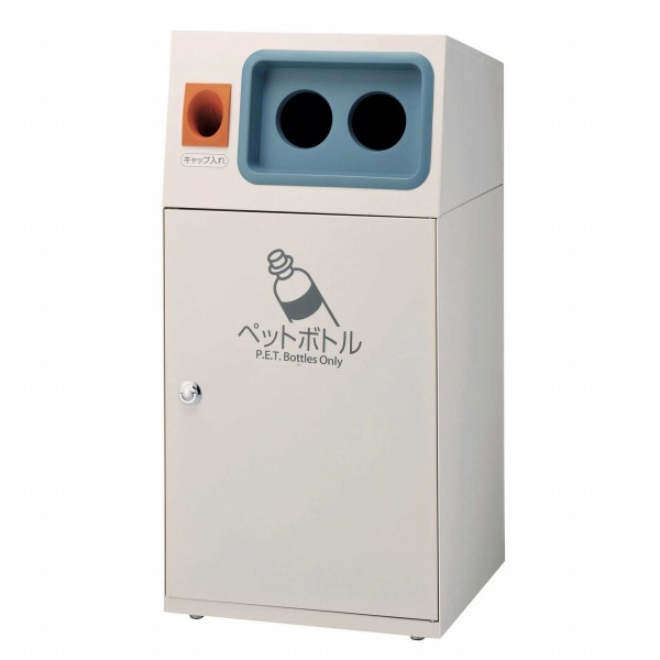 『ポイント5倍』 ライオン事務器 ダストボックス リサイクルボックス ペットボトル本体・キャップ W460×D460×H947mm DB-67I 638-79【代引不可】