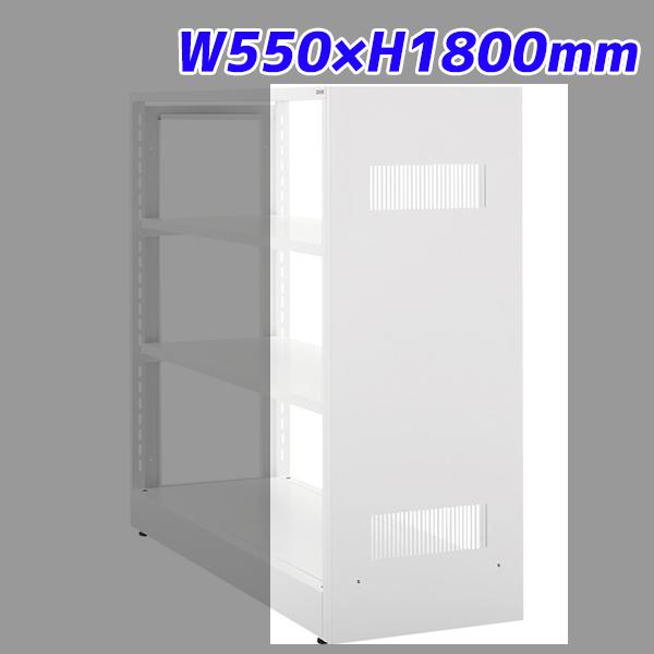 ライオン事務器 エンドパネル ITラックシステム W550×H1800mm ホワイト ITR-EP18 732-61【代引不可】