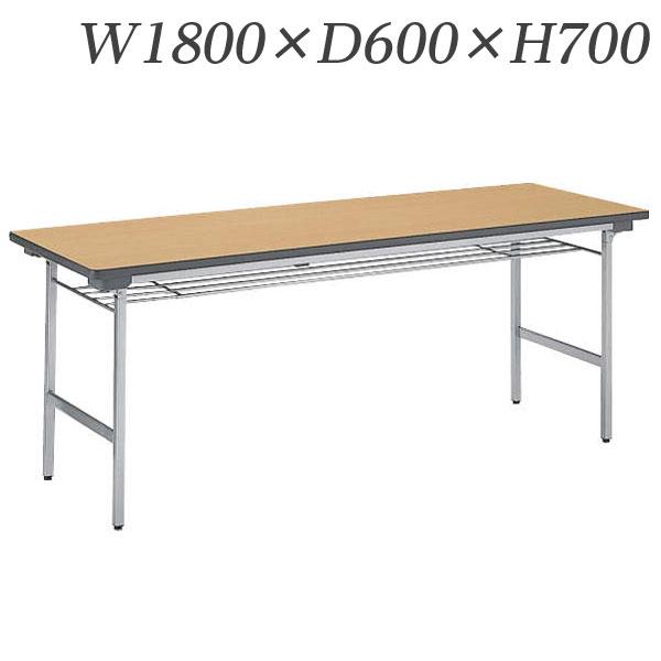 ライオン事務器 ゼミテーブル 省スペース収納タイプ 棚付 W1800×D600×H700mm MA-1860S【代引不可】
