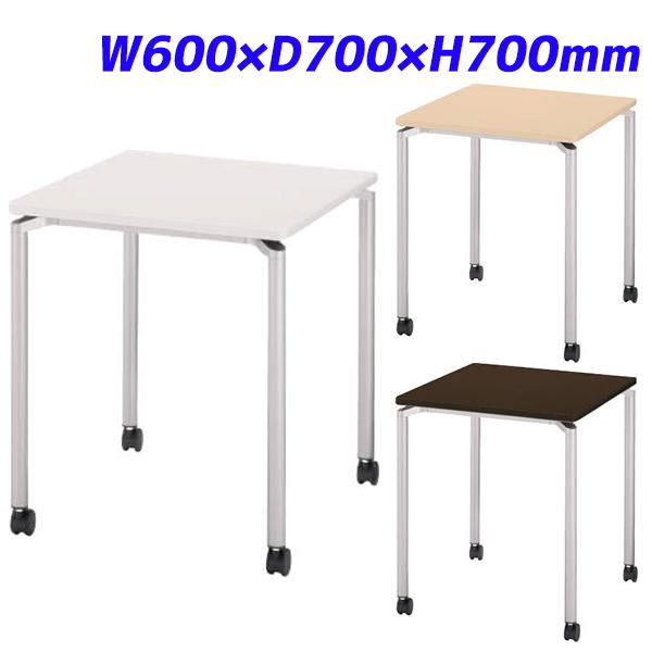 ライオン事務器 サポート用テーブル カロティア W600×D700×H700mm CO-067SC【代引不可】