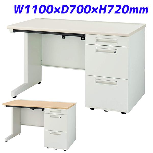 ライオン事務器 片袖机 ビジネスデスク L字脚タイプ YDHシリーズ W1100×D700×H720mm YDH-M117SLS-D【代引不可】