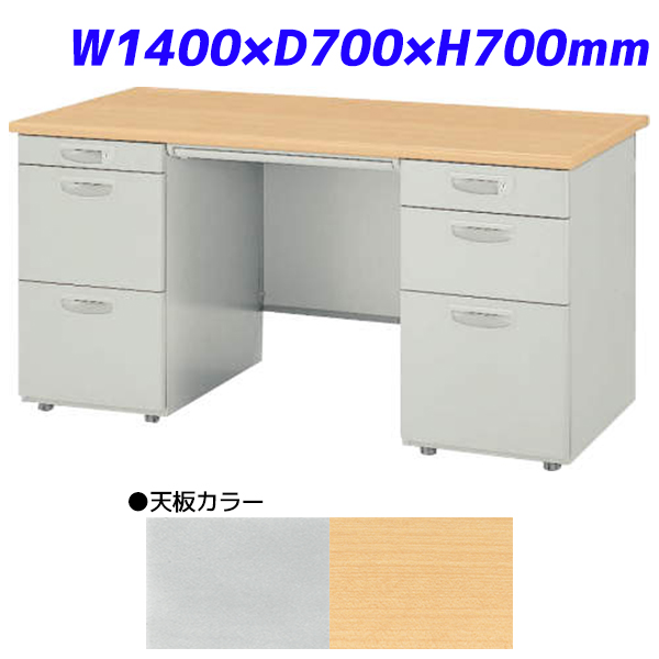 ライオン事務器 両袖机 ビジネスデスク EDシリーズ H700タイプ W1400×D700×H700mm ED-E147D-CB【代引不可】