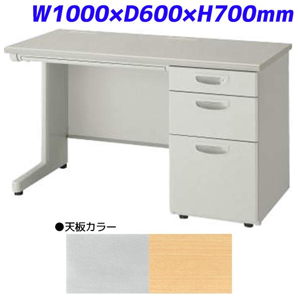 ライオン事務器 片袖机 ビジネスデスク EDシリーズ H700タイプ W1000×D600×H700mm ED-E106S-B【代引不可】