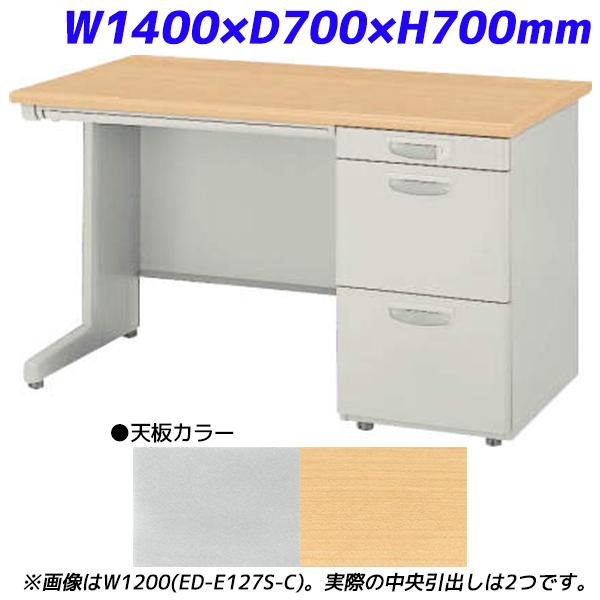 『ポイント5倍』 ライオン事務器 片袖机 ビジネスデスク EDシリーズ H700タイプ W1400×D700×H700mm ED-E147S-C【代引不可】