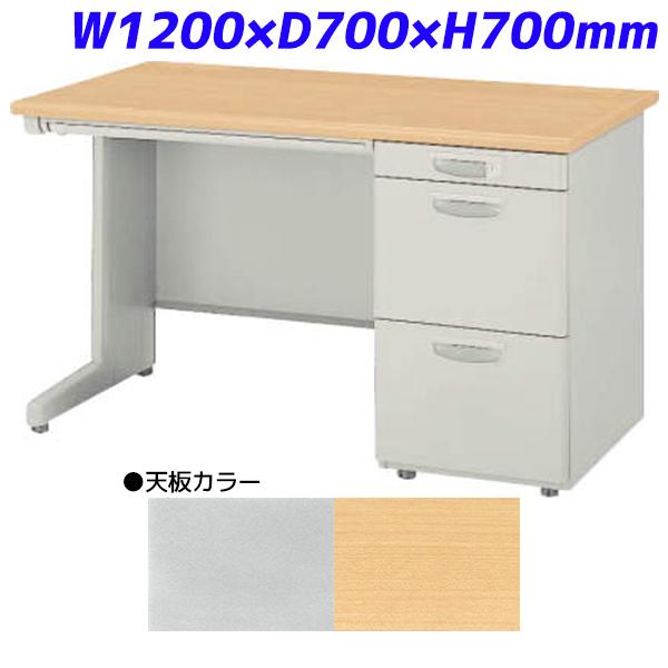 ライオン事務器 片袖机 ビジネスデスク EDシリーズ H700タイプ W1200×D700×H700mm ED-E127S-C【代引不可】