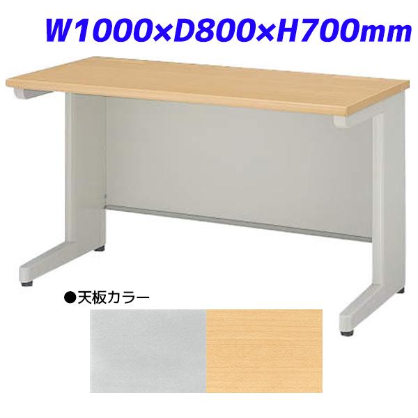 ライオン事務器 平机 ビジネスデスク アジャスタータイプ EDシリーズ W1000×D800×H700mm ED-E108N【代引不可】