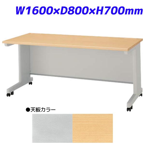 ライオン事務器 平机 ビジネスデスク キャスタータイプ EDシリーズ W1600×D800×H700mm ED-E168NC【代引不可】