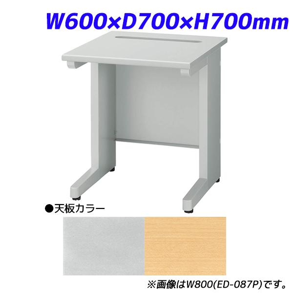 ライオン事務器 プリンタデスク ビジネスデスク EDシリーズ W600×D700×H700mm ED-067P【代引不可】