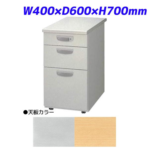 『ポイント5倍』 ライオン事務器 脇机 ビジネスデスク EDシリーズ W400×D600×H700mm ED-E046E-B【代引不可】
