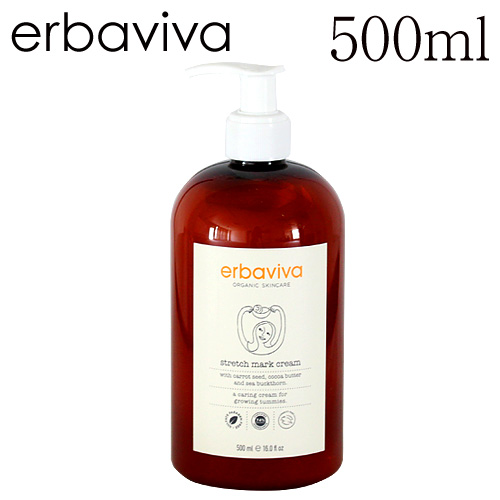 エルバビーバ (erbaviva) ストレッチマーククリーム STMクリーム ジャンボサイズ 500ml