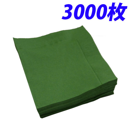 2プライ ナフキン 25cm 四ツ折り グリーンピース 3000枚【代引不可】