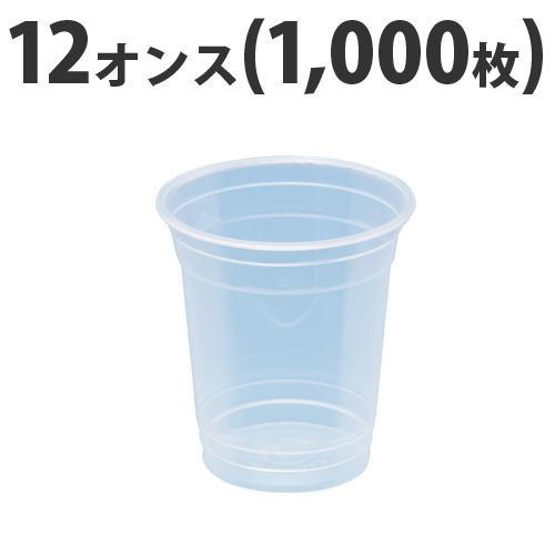 ポリマープラス クリアカップ 89-12オンス 1000枚入