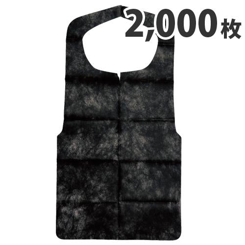 メディテックジャパン 不織布製 使い捨てエプロン 折畳 A 黒 2000枚