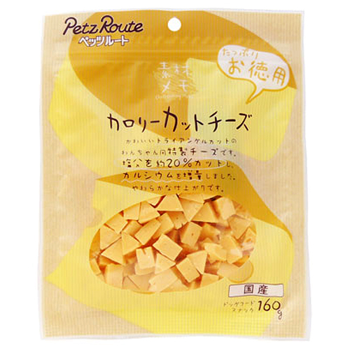ペッツルート 素材メモ カロリーカットチーズ お徳用 160g