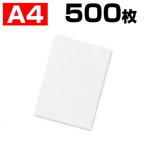 コピー用紙 最新アイテム OA用紙 プリンタ用紙 オフィス A4サイズ用紙 普通紙 オフィス用品 A4サイズ 超歓迎された A4 無地 高白色コピー用紙 用紙 パソコン 印刷用紙 500枚