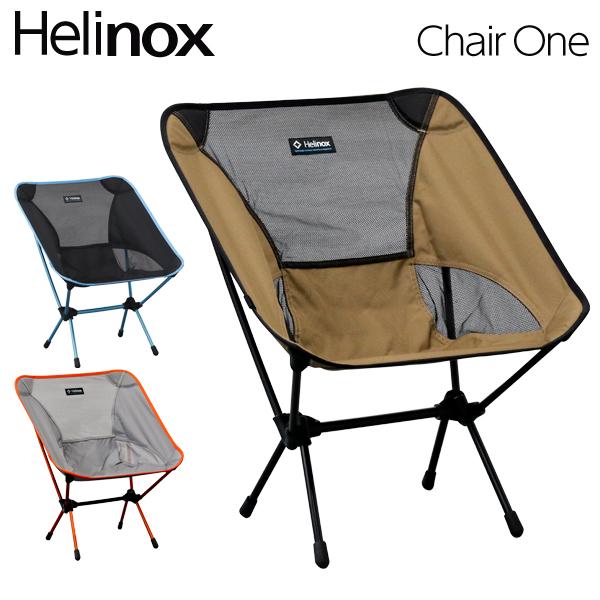 Helinox ヘリノックス Chair One チェアワン 折りたたみチェア