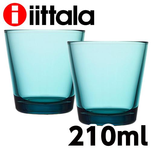 イッタラ iittala カルティオ KARTIO タンブラー 210ml シーブルー 2個セット