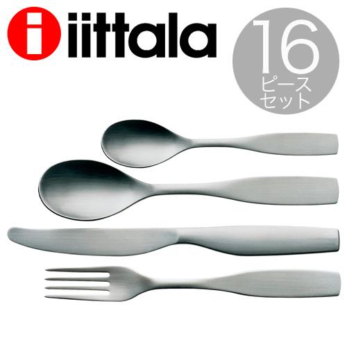 iittala イッタラ チッテリオ Citterio 98 ギフトセット 16点セット