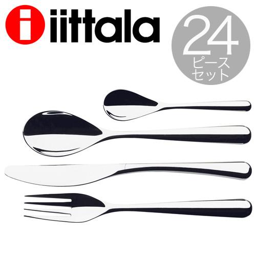iittala イッタラ ピアノ ワークショップ Piano Workshop 98 ギフトセット 24点セット