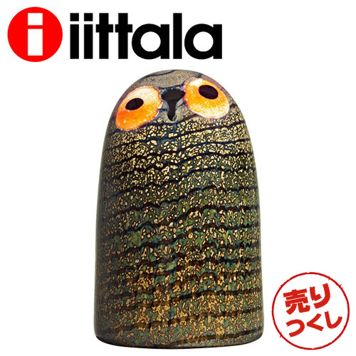 iittala イッタラ バード Birds by Toikka メンフクロウ Barn Owl バーン オウル 100×155mm『送料無料(一部地域除く)』