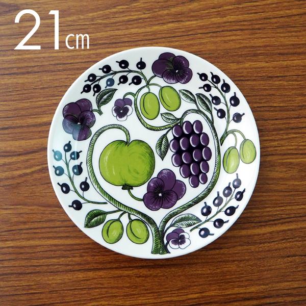 北欧最大級のデパートSTOCKMANN ストックマン 生誕150周年記念 ARABIA アラビア Paratiisi Purple パープル 一部地域除く パラティッシ 買物 安い 激安 プチプラ 高品質 21cm プレート 皿 お皿 送料無料