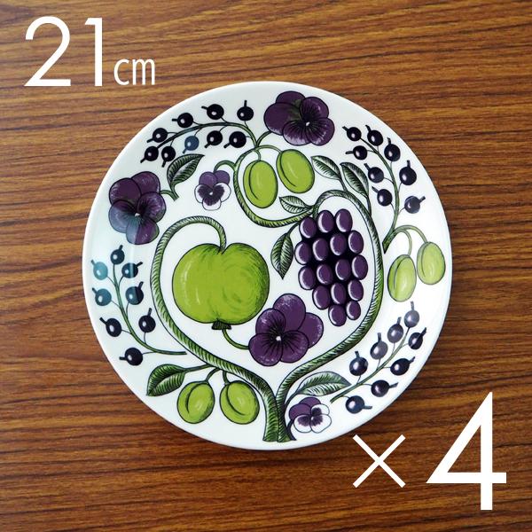 Arabia アラビア パープル パラティッシ Paratiisi Purple プレート(皿) 21cm 4枚セット