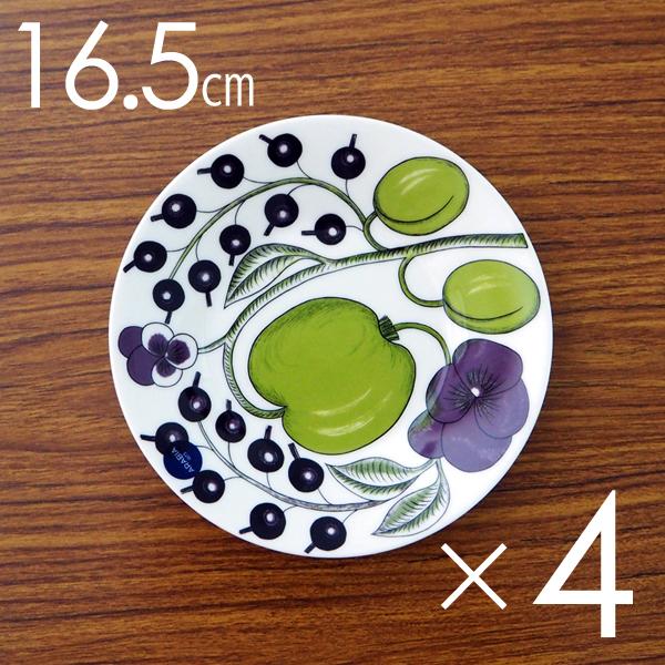 Arabia アラビア パープル パラティッシ Paratiisi Purple ソーサー 16.5cm 4枚セット