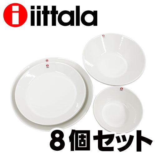 北欧食器 イッタラ 超特価SALE開催 iittala ティーマ Teema スターターセット 休み 8個セット お皿 皿 一部地域除く ホワイト 送料無料