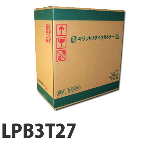 リサイクルトナー EPSON LPB3T27 15200枚 【取寄品】