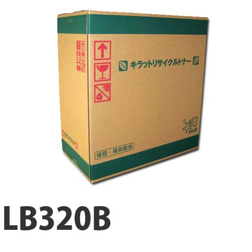 LB320B FUJITSU リサイクルトナー 12000枚 現品再生品 要納期【代引不可】